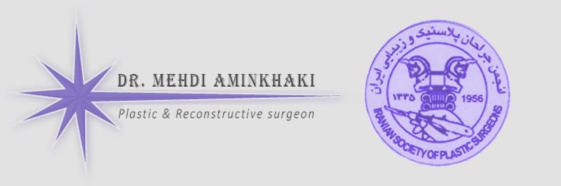 جراح بینی تهران - دکتر امین خاکی